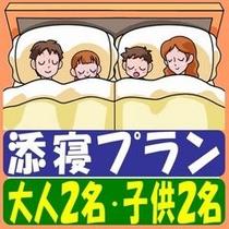 42907_添い寝プラン(金沢)