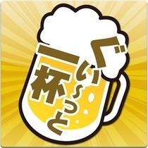 ビール(イラスト)