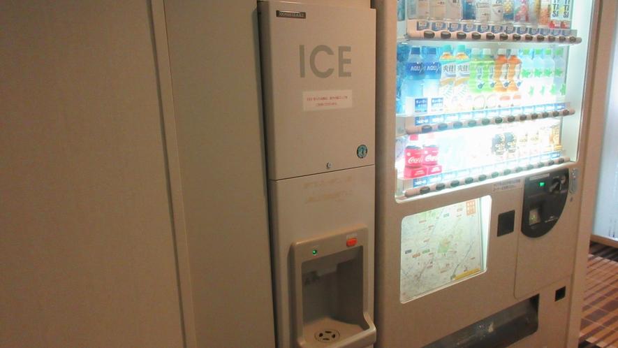製氷機(2階)