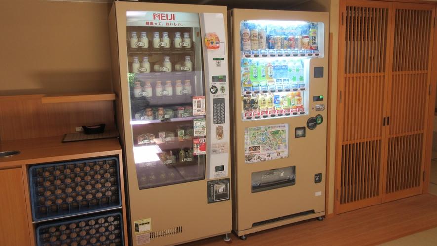 瓶牛乳・自動販売機(アルコール・ソフトドリンク・おつまみ)