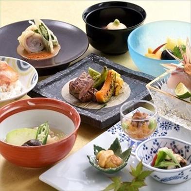 【夕食付き】日本料理「雲海」心和む愛媛ならではの味を心ゆくまで♪和食会席