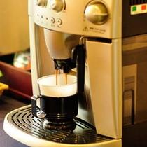 ○温かいコーヒーはいかがですか?