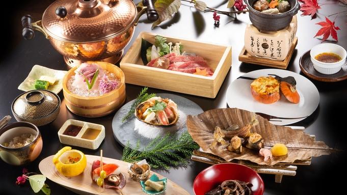 【1日8名限定】【平日限定】秋の美味厳選◆新潟の「食」「自然」「文化」を探訪!日本海美食旅