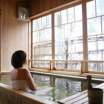 【貸切風呂】山の湯/石湯内湯(冬)