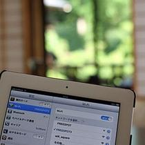 全客室wi-fi利用可能