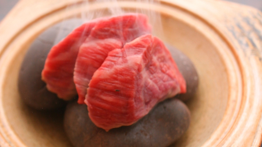 <A4等級以上>の「牛肉の石焼き」食欲そそる香りが漂います♪