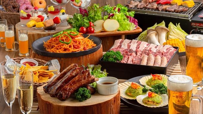 【夏季限定】オープンエアなホテル屋上で食べ放題BBQ&デザート!ビアガーデン付プラン※朝夕食付