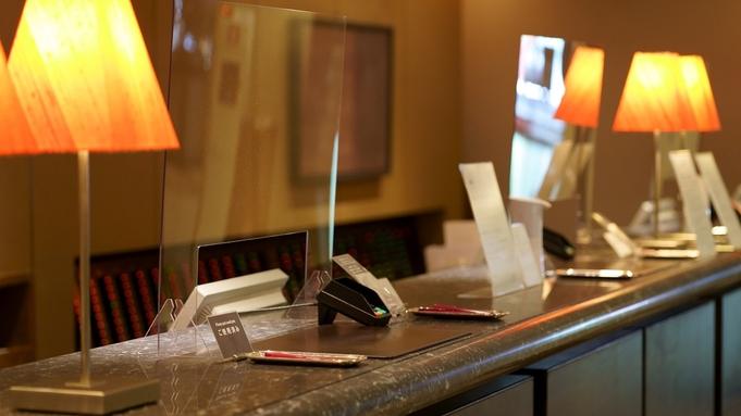 【秋冬旅セール】秋冬の広島旅は、クラブフロアで、安心安全のホテルステイ(素泊り)