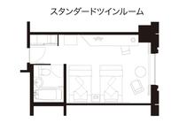 【スタンダードフロア】 ツインルーム