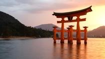 日本三景「宮島」