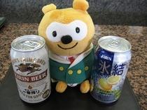 ビールorチューハイ期間限定プレゼントプラン