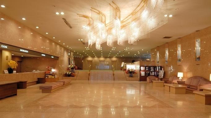 【秋冬旅セール】◆素泊◆今だけ嬉しいお値引き!ビジネス・観光の拠点におススメ♪