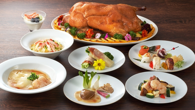 ■2食付‐中国料理■目に美しく、心と舌躍る「新感覚中国料理」を丁寧にお届け【フカヒレ・北京ダック】
