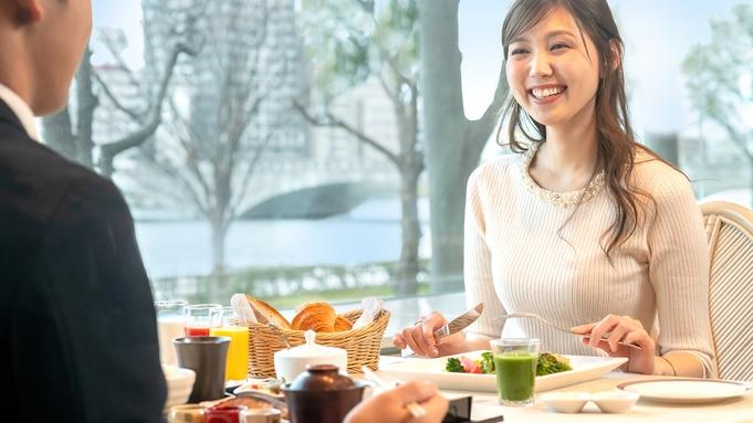 【秋冬旅セール】★朝食付★今だけお得な価格で旅を応援!選べる和洋食♪
