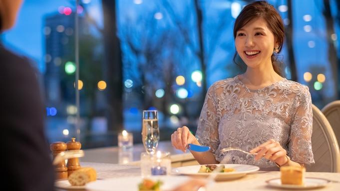 ■タイムセール■2食付宿泊が今だけお得に♪<和・洋・中>3種類から選べるディナー♪