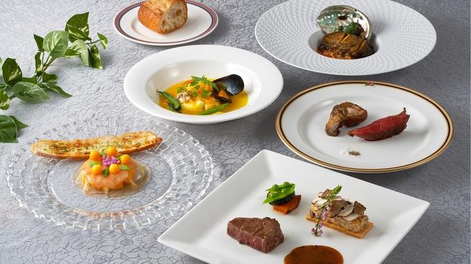 ■2食付‐フランス料理■煌めく『信濃川』を眺めながら味わう大人の新潟フレンチ【記念日にもおススメ♪】