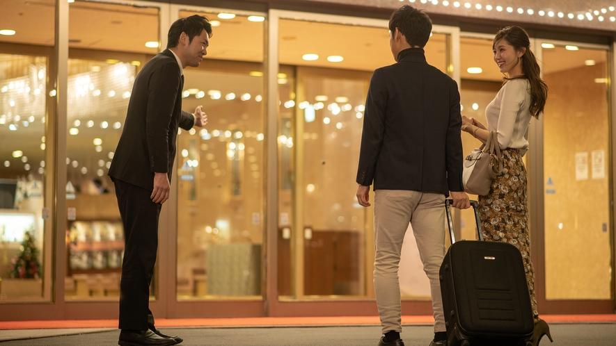 【新潟グランドホテルへようこそ】