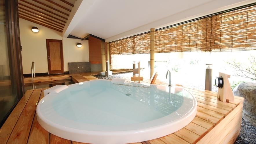 【木の湯】水風呂