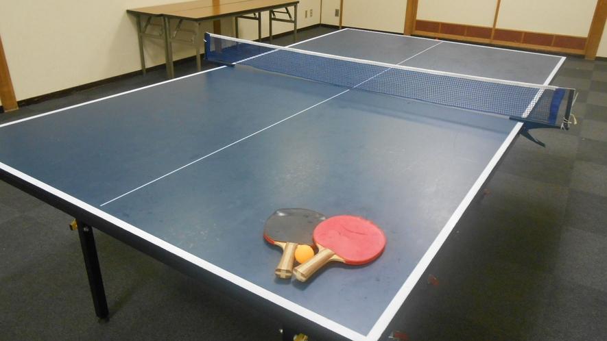 【卓球コーナー】