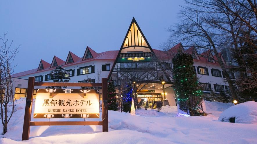 【ホテル外観】冬