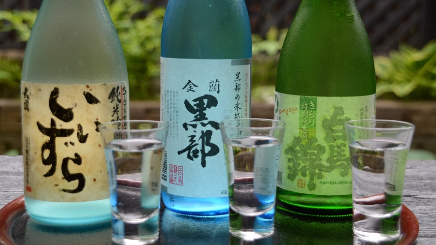 【三種類飲み比べセット】付プラン
