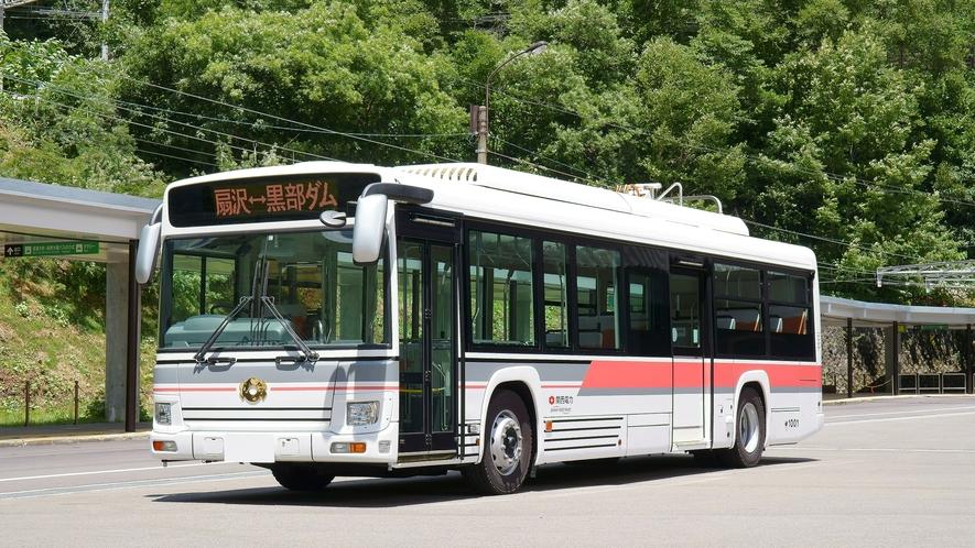【アルペンルートプラン】電気バス