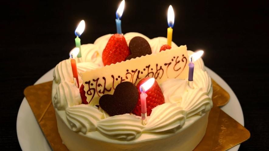 【アニバーアサリープラン】ケーキ