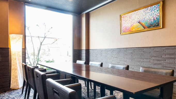 楽天ポイント10倍◆日帰りランチ〜完全個室&イス・テーブルの個室休憩◆二大味覚会席◆1〜4名