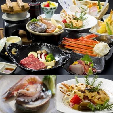 【二食付プラン】食の五刀流会席&ハーフブッフェ和朝食★一番人気★アワビ・熊野牛・イセエビ・蟹・新鮮魚
