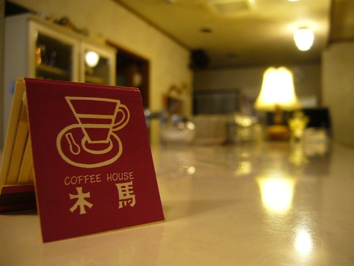coffee木馬・カウンター