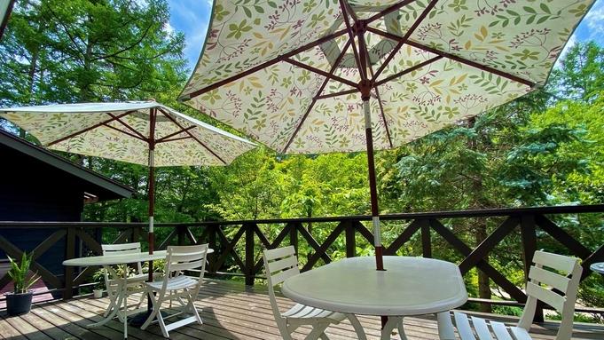 【素泊り】最終チェックイン 22時まで可能♪森の天然温泉を楽しむ!シンプルプラン