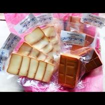 【お土産】オーナー手づくりのスモークチーズ