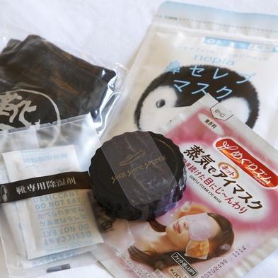 【ビジネスマン応援】アメニティ5点セットプレゼント!朝食付きプラン
