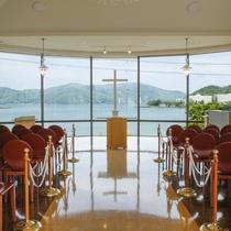 舞鶴湾の美しい風景を眺めるチャペル/例