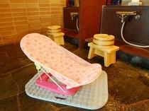 赤ちゃん連れのお客様も安心して温泉を満喫