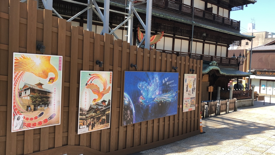 道後温泉本館保存修理工事の柵に飾られた漫画パネル
