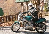 バイク大好き