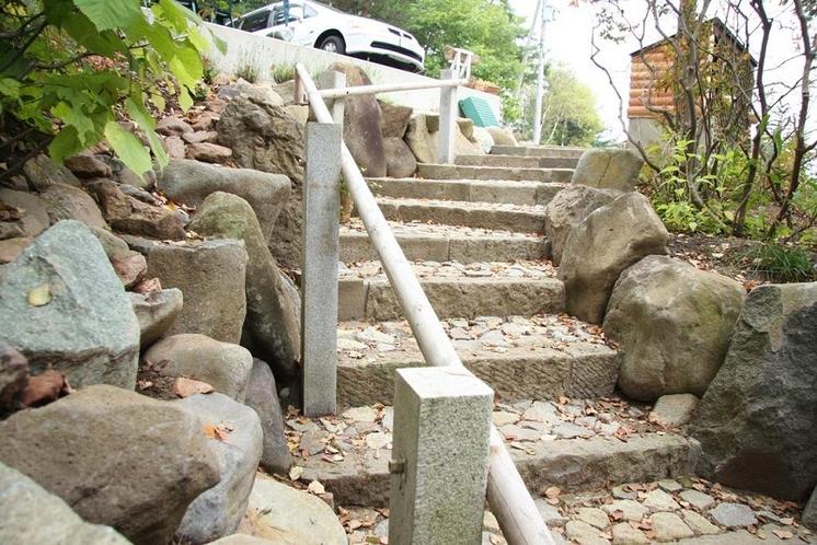 駐車場から施設までの階段