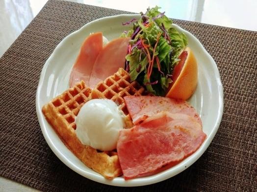 【現金割引】【ちょっとお得な連泊割引】朝夕2食付宿泊プラン