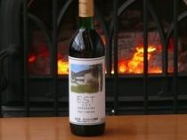 信州産【塩尻メルロ】使用のESTワイン赤