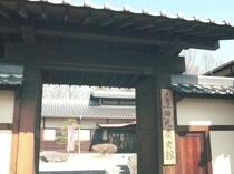 真田資料館