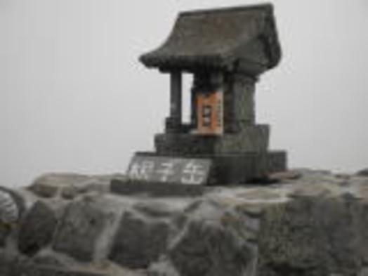 【現金特価】百名山 四阿山・根子岳登山プラン