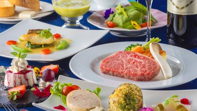 ◆フレンチ◆『壱岐牛サーロインステーキ』『壱岐の新鮮な海鮮』普段とは違う特別なディナー♪