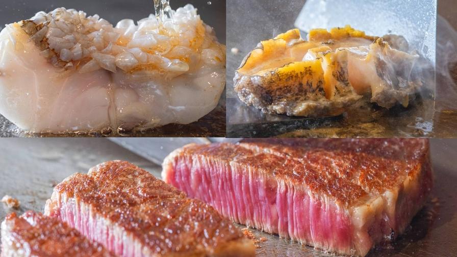 ◆鉄板焼き◆『壱岐牛』『のどぐろ』『アワビ』贅沢食材がたっぷり。ライブ調理で愉しむ至福のひと時