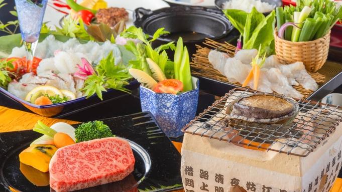 【ランクアップ夕食】◆選べる会席◆人気No1!採れたて『アワビ』 or 柔らかな『壱岐牛ステーキ』