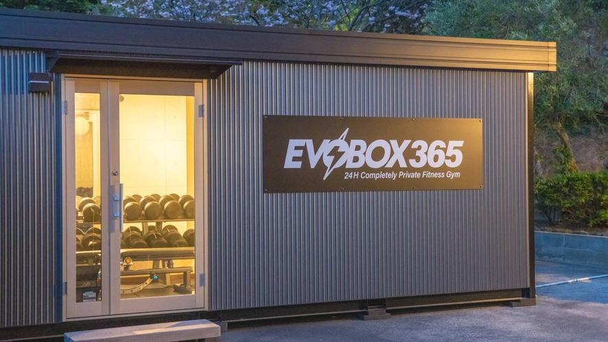 【EVOBOX365】