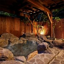 【家族風呂】ニューオープン!癒しの空間で家族団らんのひと時を