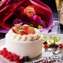 【記念日ブラン】ではホールケーキ(別注)も承っております♪