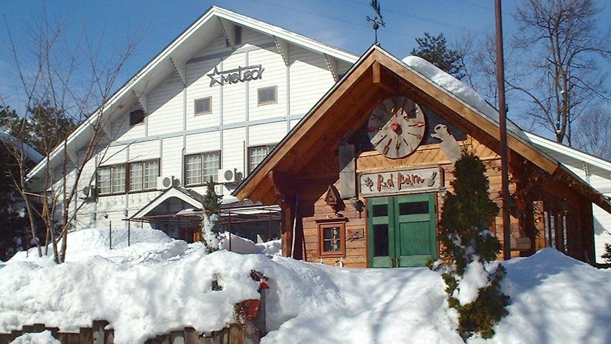 青空と澄んだ空気と白い雪!ミーティアで素敵な冬の休日を!