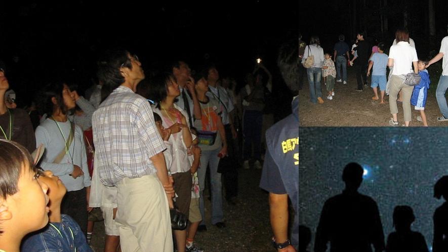 【ナイトハイク】夏の夜の涼しいお散歩、暗闇体験・星空観察・ホタル鑑賞他